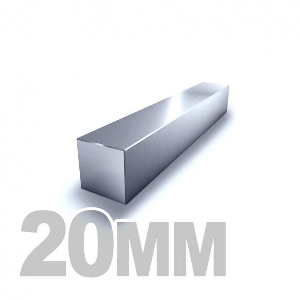 Квадрат калиброванный нержавеющий 20мм AISI 304 (h11)
